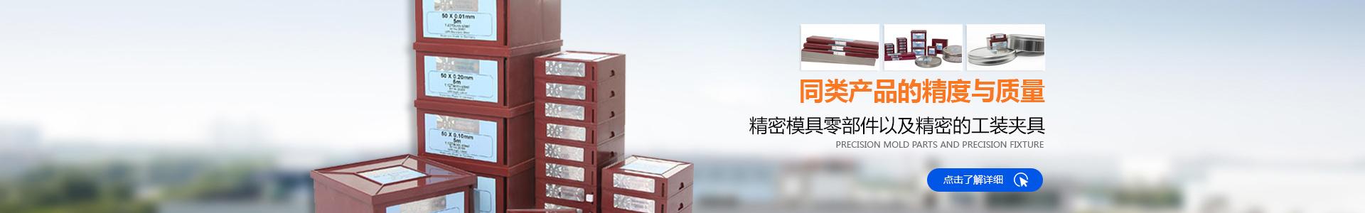 东莞市亿盛五金有限公司